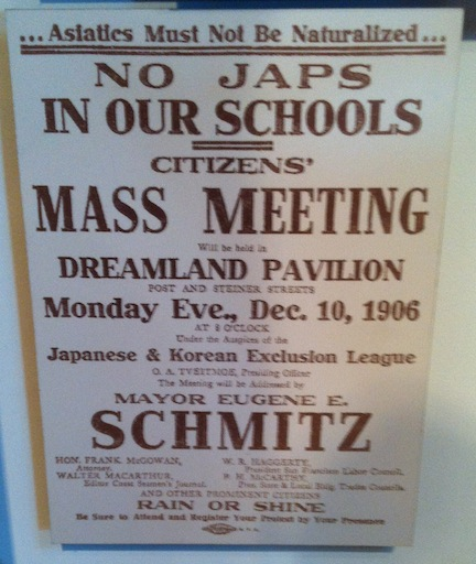 no-japs-in-our-schools