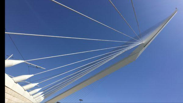Cords Bridge