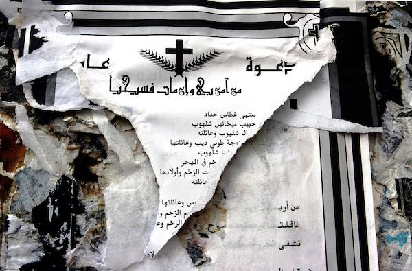 Syrian Wall #7