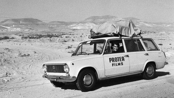 Stuart Birnbaum. Israel, November 1971