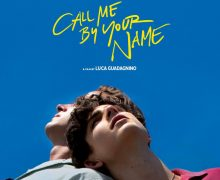 Call Me By Your Name, poster-c