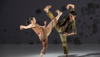 "Cloud Gate Dance Theatre of Taiwan's ""Formosa"".  Photo by LIU Chen-hsiang."