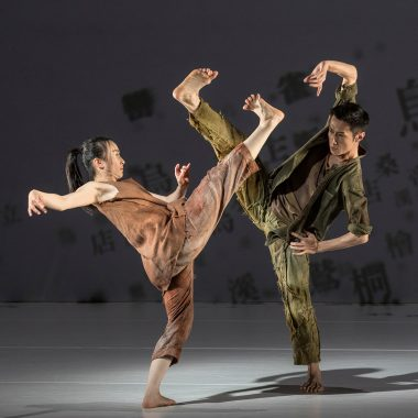 """Cloud Gate Dance Theatre of Taiwan's """"Formosa"""".  Photo by LIU Chen-hsiang."""