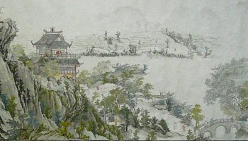 1280px-A_part_of_Giant_Traditional_Chinese_Painting