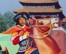 China, Bejing (c) Elisa Leonelli 1981
