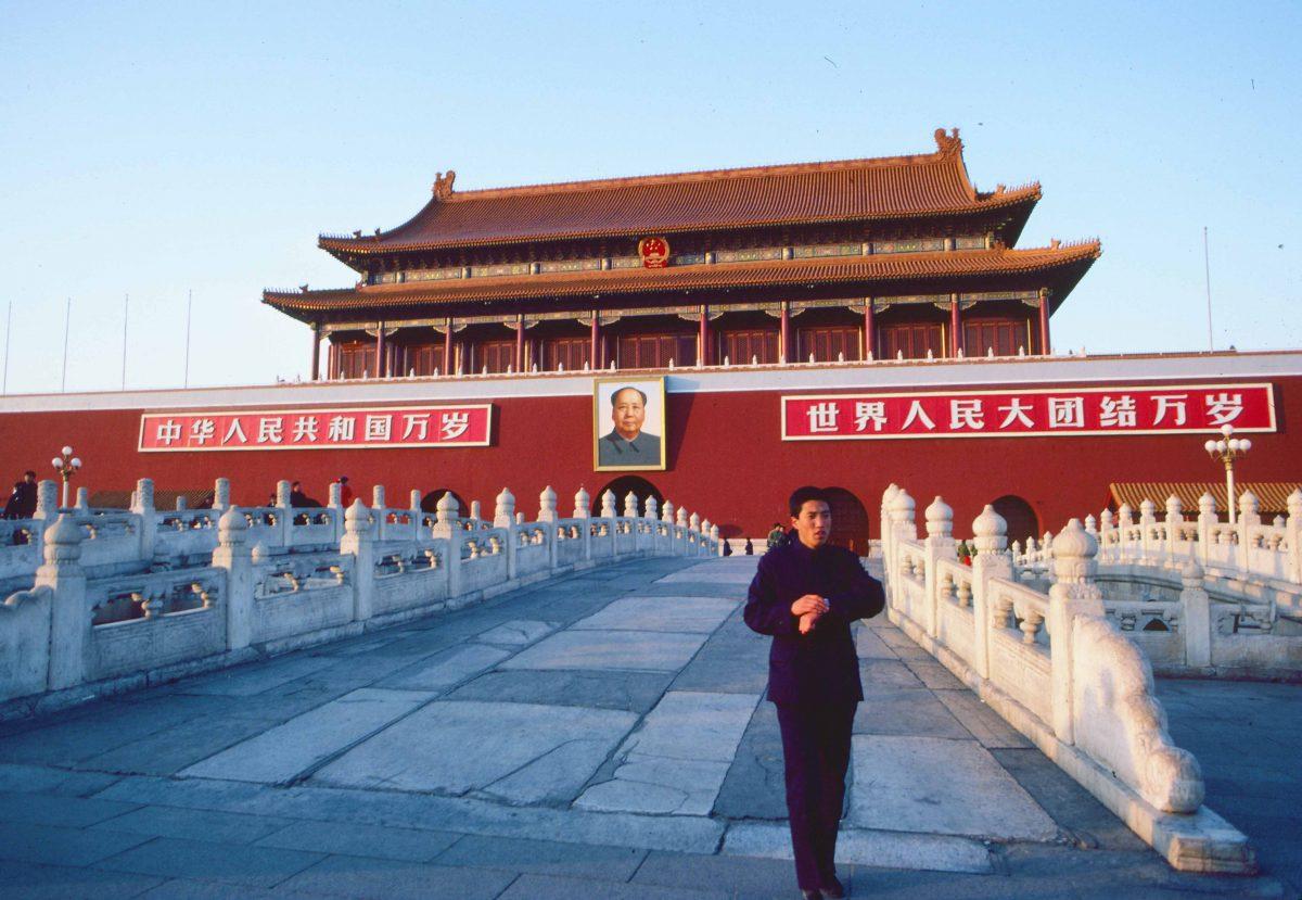 Bejing. Tianamen Square (c) Elisa Leonelli