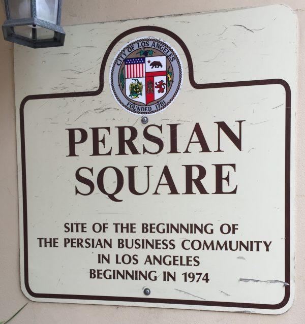 Persian square2
