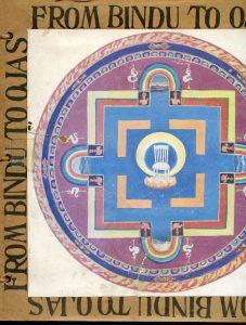 Bindu to Ojas026 copy